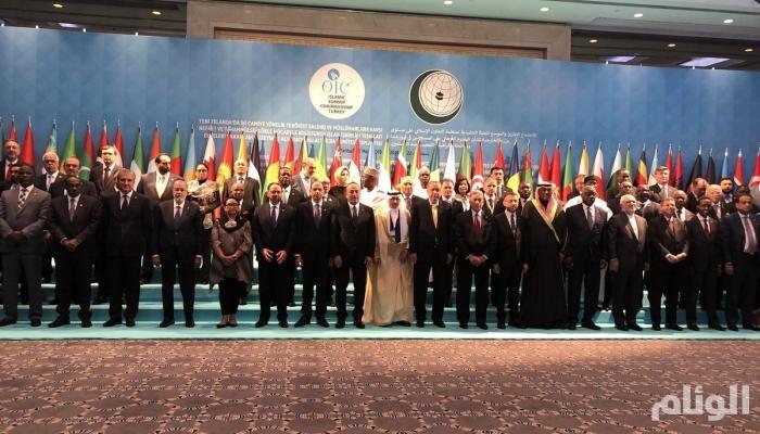 منظمة التعاون الإسلامي تطالب بالتصدي للكراهية والتعصب ضد المسلمين
