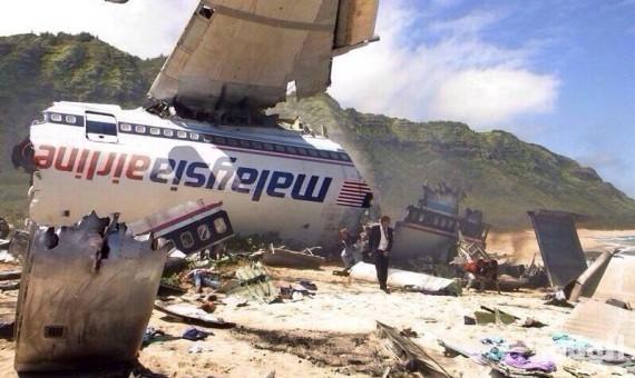 """موسكو: اجتماع """"سري"""" بشأن طائرة ماليزيا التي سقطت في أوكرانيا عام 2014"""