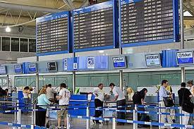 مطار أثينا يعلن الطوارئ بعد مكالمة هاتفية