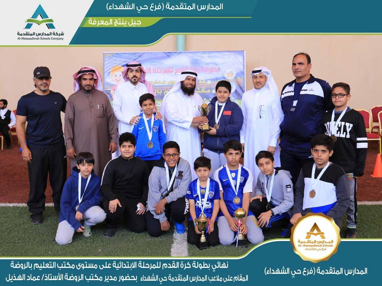 بالصور: اختتام بطولة «وطن السلام» لكرة القدم للمرحلة الابتدائية