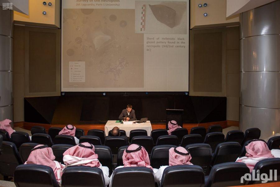 البعثة السعودية الفرنسية: استكشاف أكبر موقع أثري في شرق المملكة