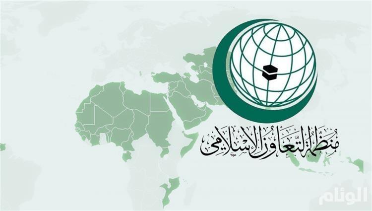 """""""التعاون الإسلامي"""" تدين القرار الأمريكي بشأن الجولان المحتل"""