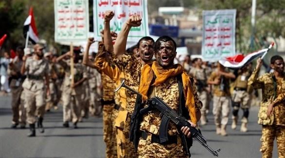 الحوثيون يعيدون اتفاق السويد إلى نقطة الصفر