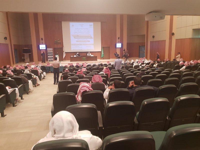 """بالصور… جامعة شقراء تنظم ندوة عن """"الهوية الوطنية في ضوء التحديات المعاصرة"""""""