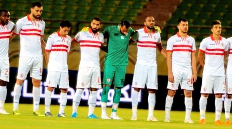 مشاهدة مباراة الزمالك وجورماهيا الكينى بث مباشر في كأس