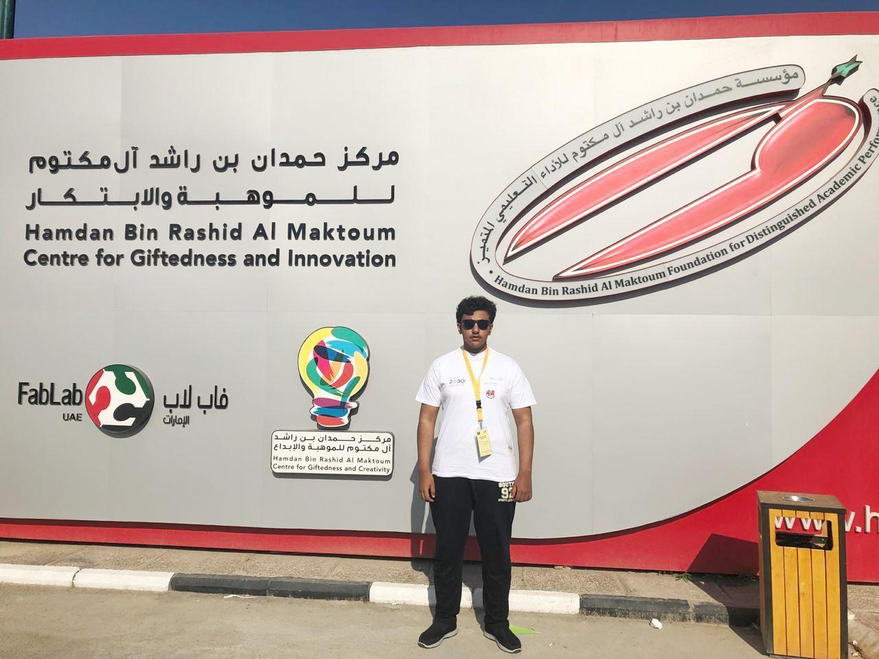 «الدوسري» مرشح تعليم وادي الدواسر للملتقى الخليجي للطلبة الموهوبين بدبي