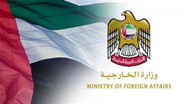 الإمارات ترحب بدعوة خادم الحرمين الشريفين لعقد قمتين خليجية وعربية
