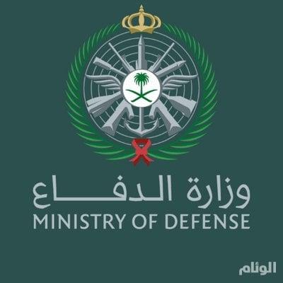 تفاصيل الوظائف الشاغرة في وزارة الدفاع