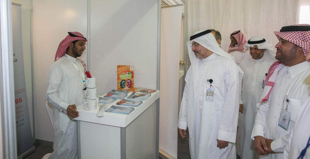 افتتاح فعاليات اليوم العالمي لأمراض الكلى في الرياض