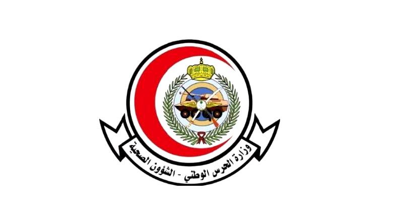 تفاصيل الوظائف للسعوديين والسعوديات بوزارة الحرس الوطني