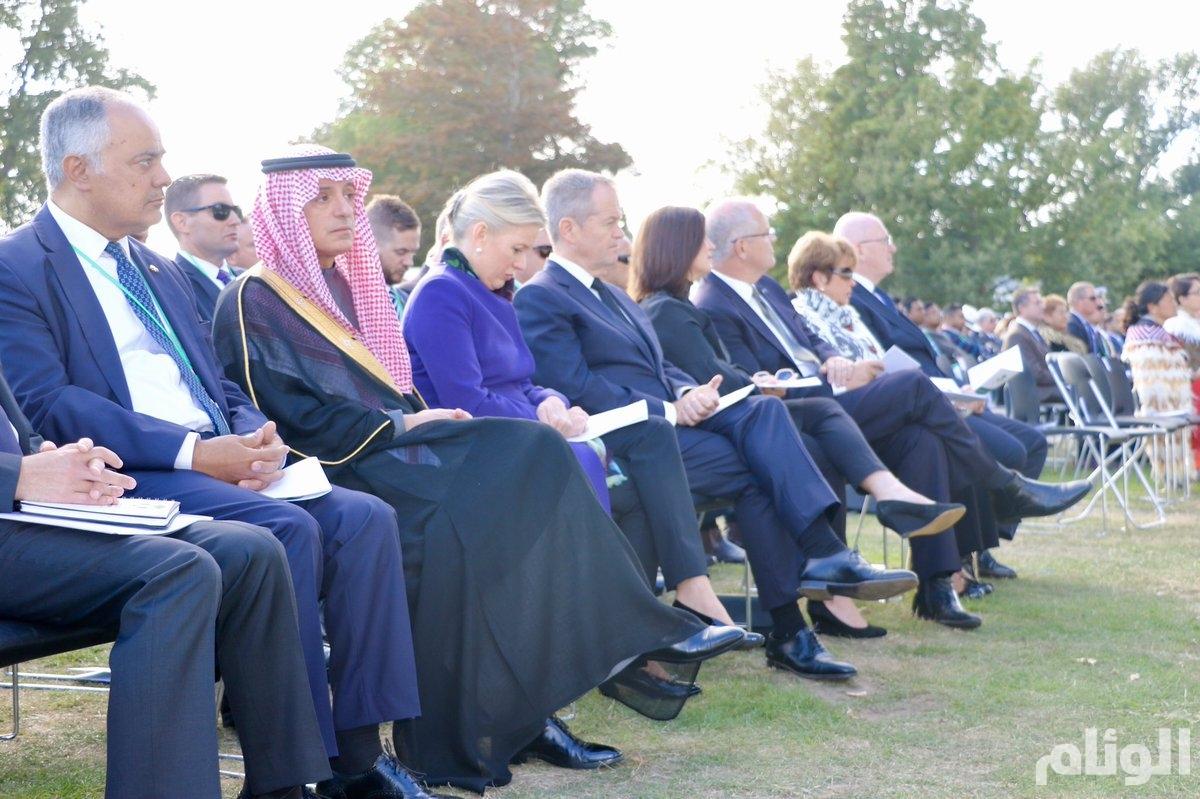 الجبير في مراسم تأبين ضحايا الهجوم الإرهابي بنيوزيلندا