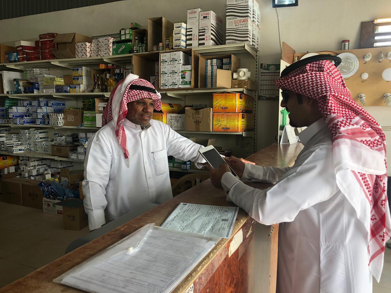 """""""عمل الرياض"""" يضبط 211 مخالفة وينذر 117 منشأة"""