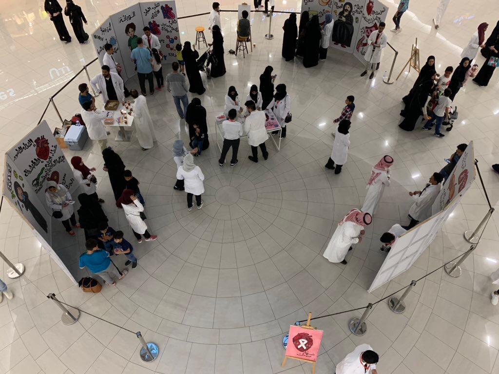 70 طبيبا يوعون متسوقي المولات بمكة بخطورة أمراض القلب والسرطان