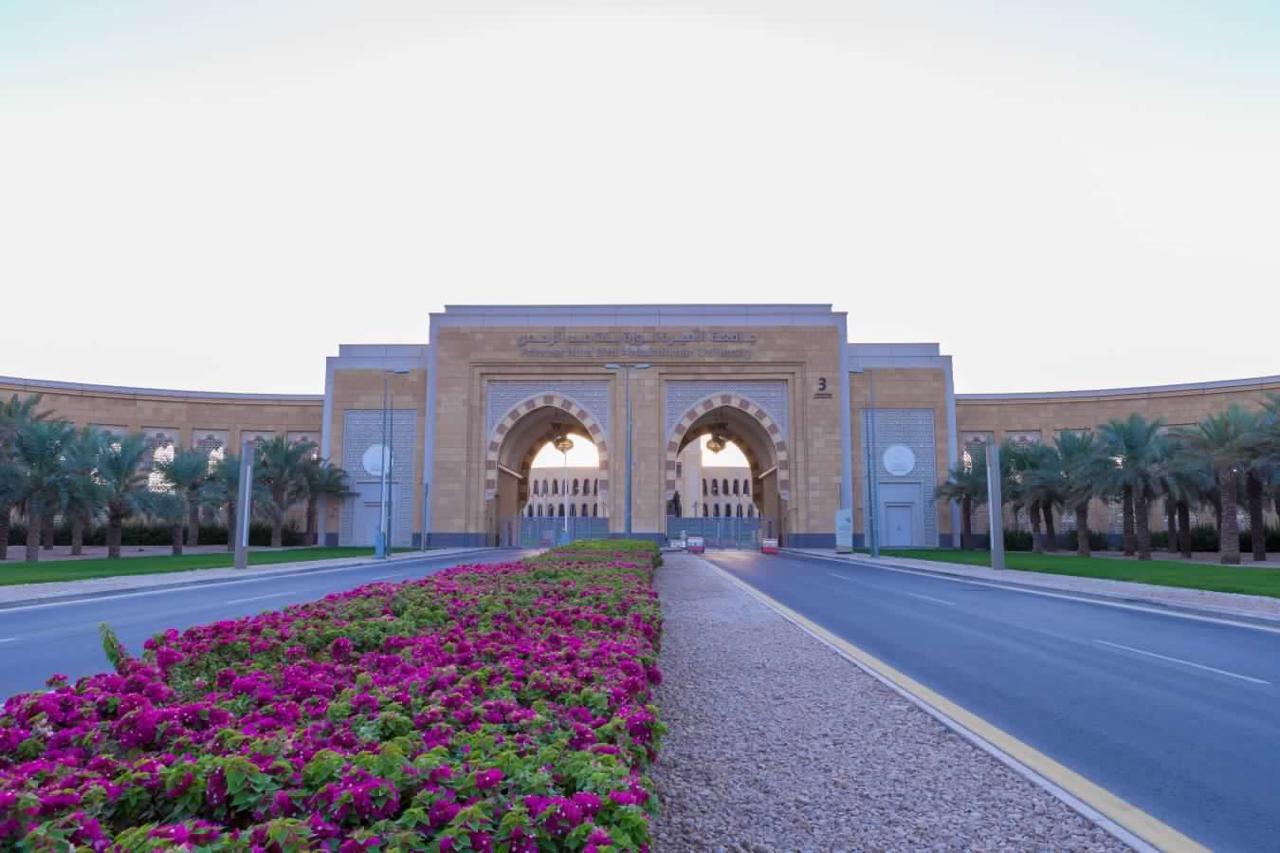 """جامعة الأميرة نورة تحتضن ملتقى """"البيئة الجغرافي برؤية 2030 ..."""