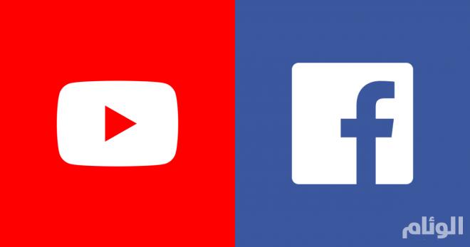 منظمة إسلامية في فرنسا تقاضي فيسبوك ويوتيوب بسبب بث حادث نيوزيلندا الإرهابي