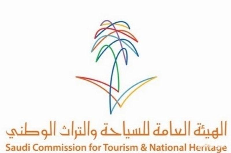 هيئة السياحة: الامتناع عن حجز الوحدات السكنية الخالية مخالف للنظام