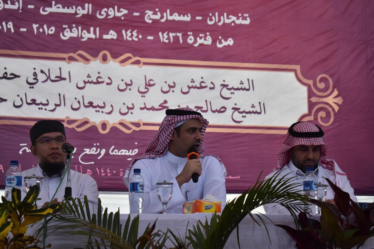 قائد أكاديمية الحرمين السعودية في جاكرتا يزور معهد الإرشاد الإسلامي في سلاتيقا