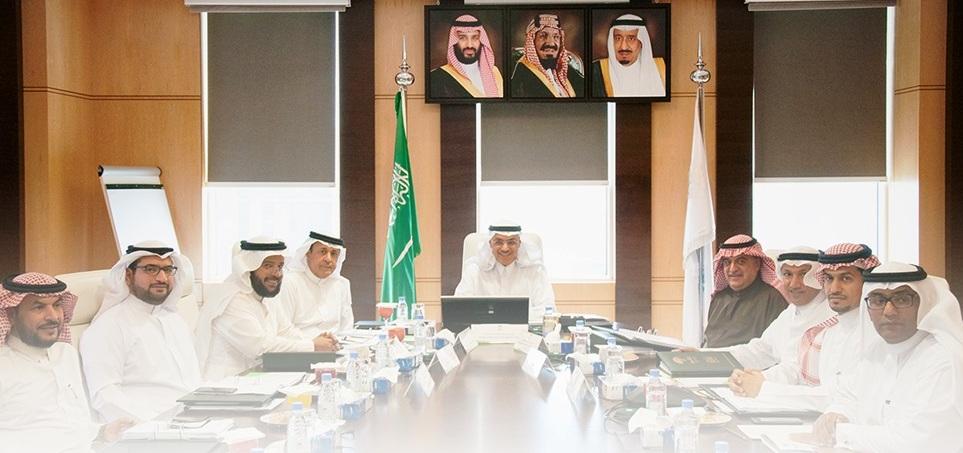 «المنافسة» يوافق على اندماج السعودي البريطاني والبنك الأول