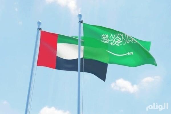 اتفاقية تجنب الازدواج الضريبي بين السعودية والإمارات تدخل حيز التنفيذ