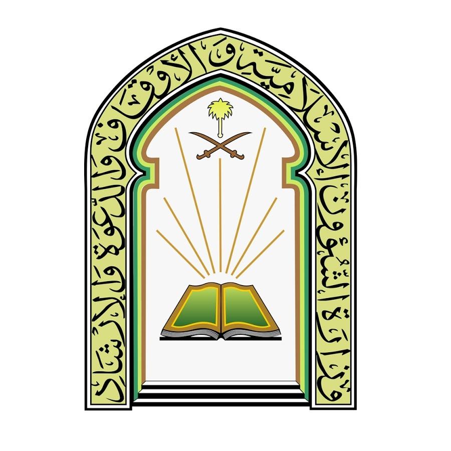 """""""الشؤون الإسلامية"""": لا يحق للإمام توكيل من يصلي عنه التراويح دون موافقة الوزارة"""