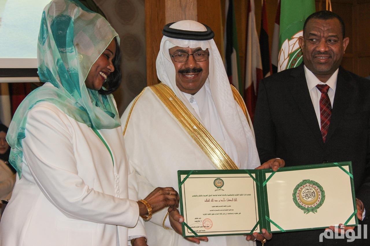 الجامعة العربية تكرِّم السلامة في اليوم العالمي للملكية الفكرية