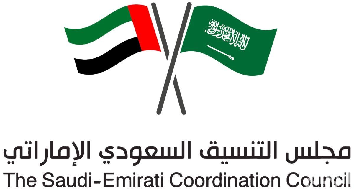 تشكيل 7 لجان تكاملية بالاجتماع الثاني للجنة مجلس التنسيق السعودي الإماراتي في الرياض