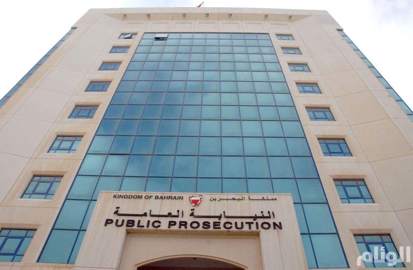 البحرين: حبس متهم بث أخبارا وشائعات كاذبة تضر بالأمن الوطني