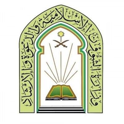 تعرف على أوقات صلاة العيد في مناطق المملكة