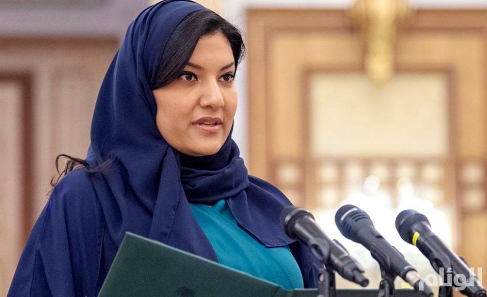 الأميرة ريما بنت بندر بن سلطان تصل واشنطن لتباشر مهامها كسفيرة للمملكة