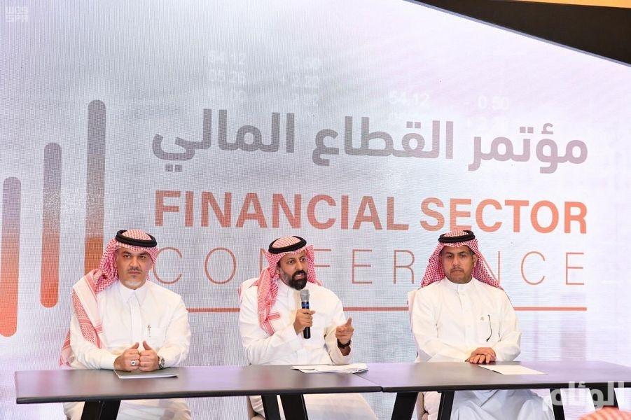 """سوق المال و""""تداول"""" ومكتب الدين العام يعلنون تحسينات في سوق الصكوك والسندات"""