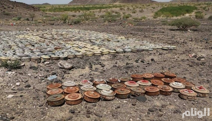 اليمن: انتزاع 1.229 لغمًا خلال الأسبوع الرابع من مارس 2019