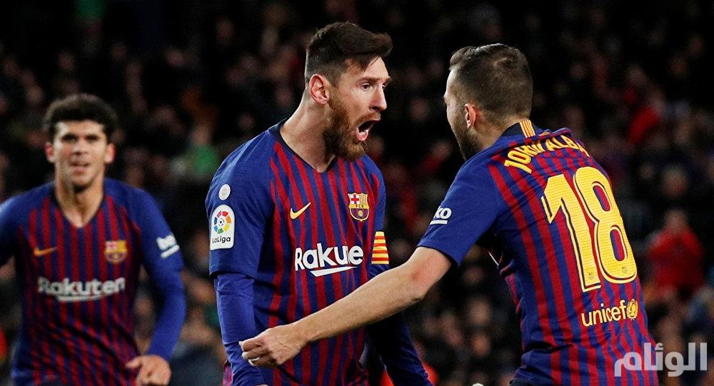 مشاهدة مباراة برشلونة وألافيس بث مباشر