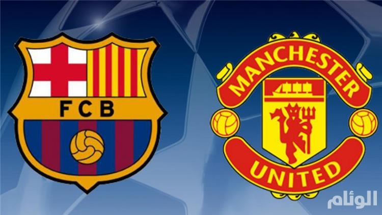 مشاهدة مباراة برشلونة ومانشستر سيتي بث مباشر