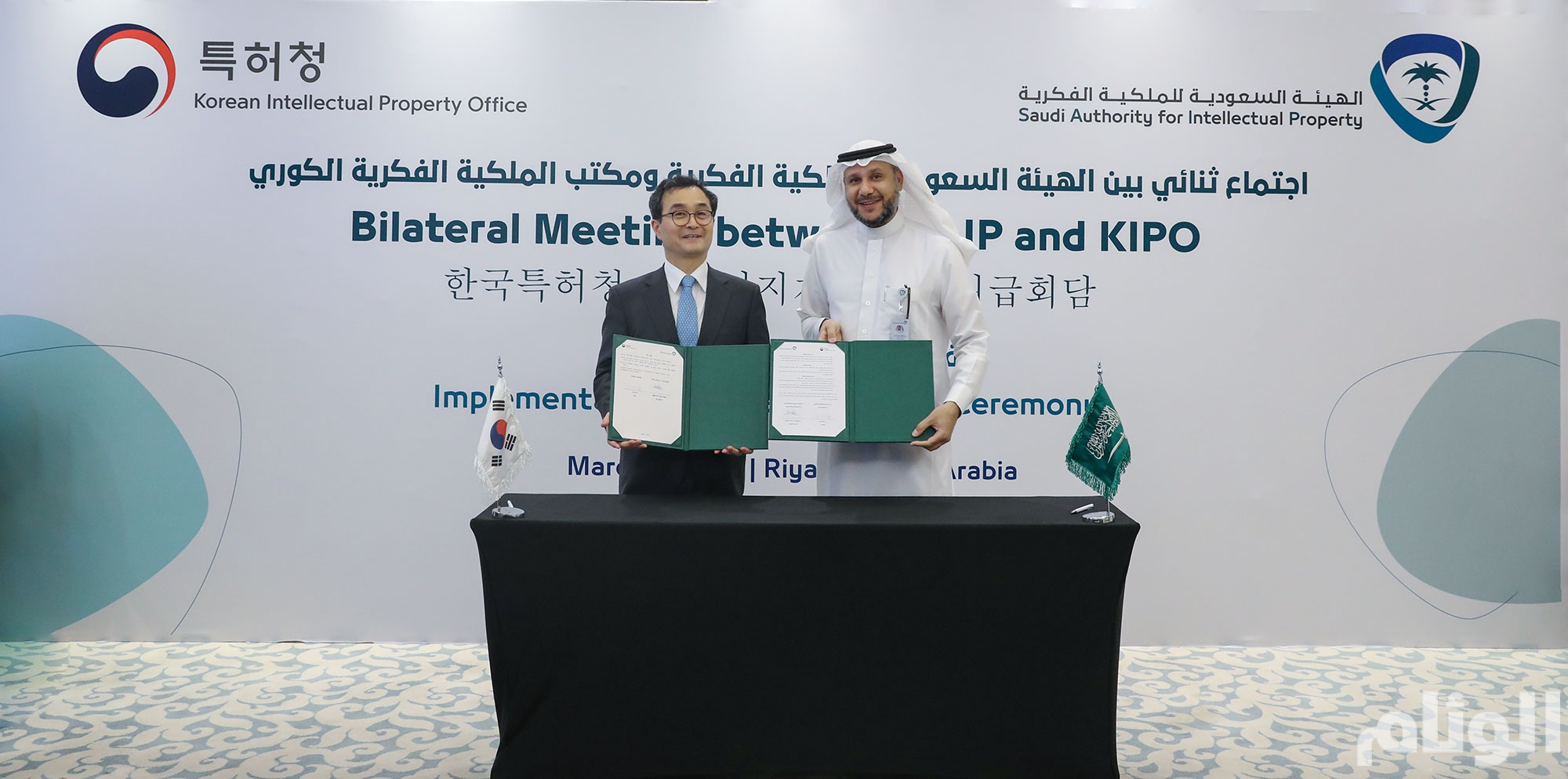اتفاقية سعودية كورية لبناء قدرات الملكية الفكرية