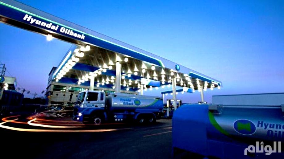 أرامكو السعودية تشتري حصة بـ1.2 مليار دولار في هيونداي أويل بنك للتكرير الكورية