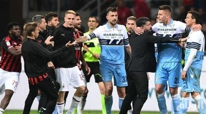 تغريم 6 لاعبين في «شجار» بين ميلان ولاتسيو بالدوري الإيطالي