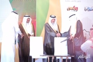 أمير مكة يدشن فعاليات ملتقى ومعرض تجهيزات الحج لعام 1440