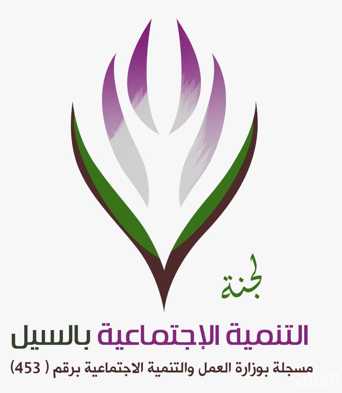 """""""تنمية السيل"""" تعيد تشكيل مجلس إدارتها.. """"العتيبي"""" رئيسا و""""بكر"""" نائبا"""