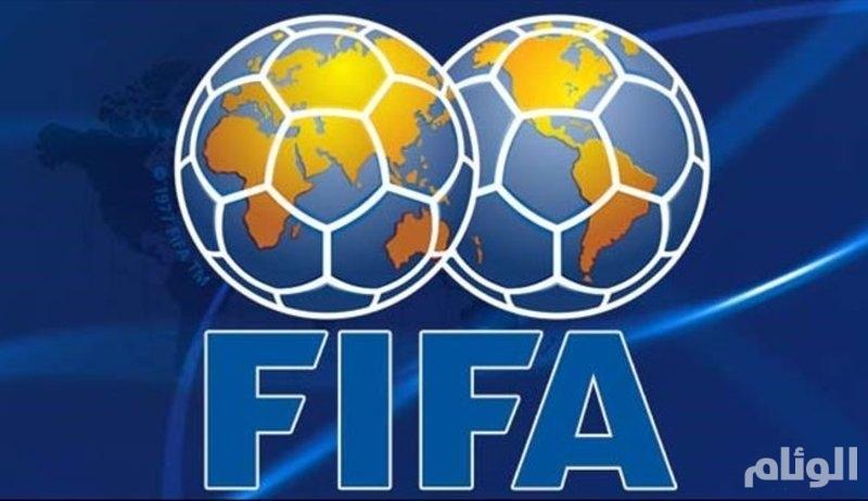الفيفا: أرباح مونديال 2021 ستكون عالية جداً
