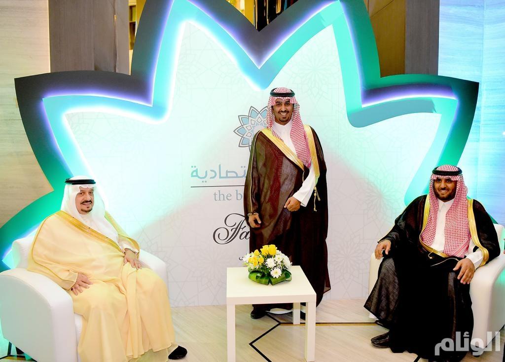 بالصور… أمير الرياض يفتتح فندق الفيرمونت في البوابة الاقتصادية
