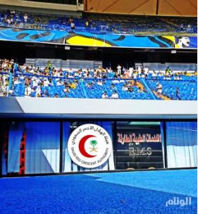أكثر من 50 حالة إسعافية في مباراة الاتحاد والنصر