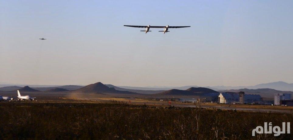 بالصور.. أكبر طائرة في العالم تحلق في أولى رحلاتها