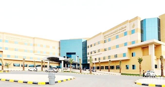 تفاصيل الوظائف الشاغرة بمستشفى الأمير محمد بن عبدالعزيز
