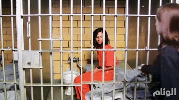 """أغرب حكم في تاريخ القضاء الأمريكي ضد سيدة متهمة بـ""""مخدرات"""""""