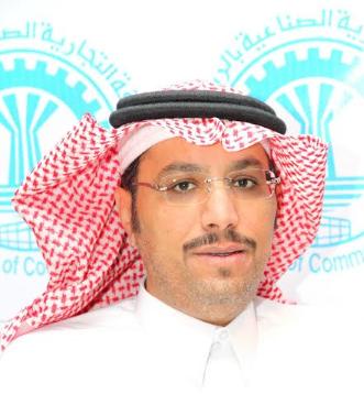 غرفة الرياض تعلن مبادرة لتدريب مجاني لألف شاب وفتاة في مجال إدارة علاقات عملاء