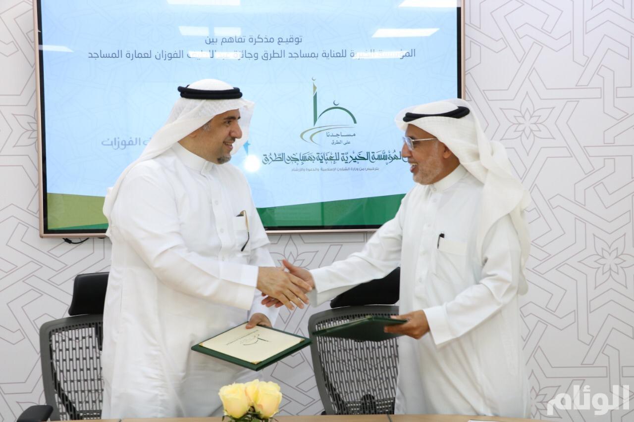 إطلاق جائزة أفضل المساجد على الطرق السريعة