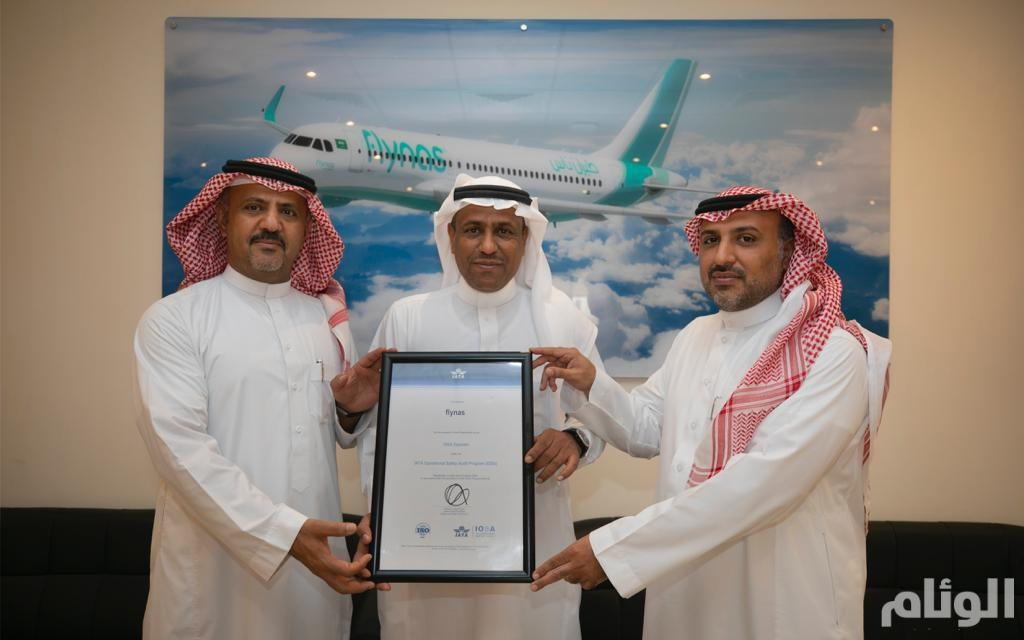 «طيران ناس» يحصل على شهادة السلامة التشغيلية الدولية IOSA