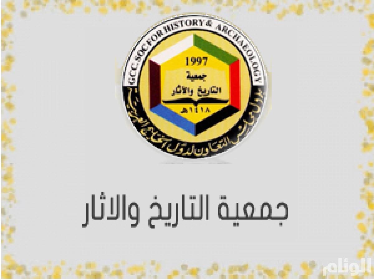 إعلان أسماء الفائزين بجائزة عبدالله النعيم لخدمة تاريخ الجزيرة العربية وآثارها