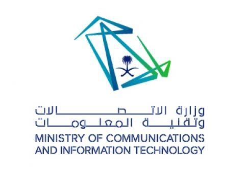 """وزارة الاتصالات تُطلِق مسابقة الأولمبياد العالمي للروبوت """"WRO2019"""""""