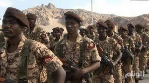 نائب رئيس المجلس العسكري السوداني: القوات المشاركة في تحالف دعم الشرعية باليمن مستمرة هناك